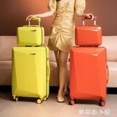 箱子行李箱ins網紅新款皮箱拉桿箱女24寸學生男密碼旅行箱萬向輪 ATF蘑菇街小屋