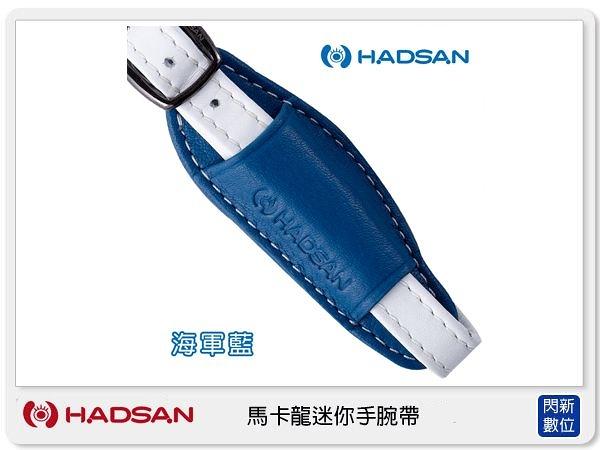 HADSAN Mini Hand Grip 迷你馬卡龍系列 手腕帶 (適用700D/7D/D700/D7100/D600/5D3/6D)