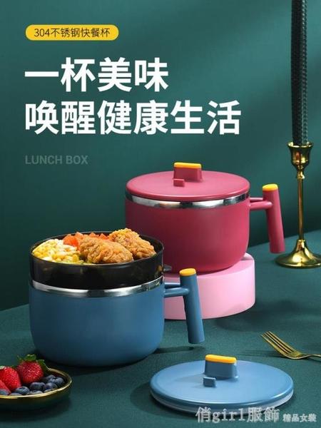 不銹鋼飯碗學生食堂泡面碗帶蓋雙層防燙宿舍上班單個大號隔熱飯盒 中秋節好禮