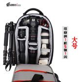 專業單反相機包攝影包後背包佳能尼康索尼防水大容量男女背包igo