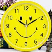 (聖誕交換禮物)靜音掛鐘客廳掛表時尚時鐘兒童卡通臥室鐘表現代創意石英鐘