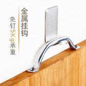 強力粘鉤無痕粘膠廚房浴室壁掛承重