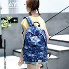 後背包包女包大容量14吋多層收納電腦包彩色世界 JIA-8370-BL藍色