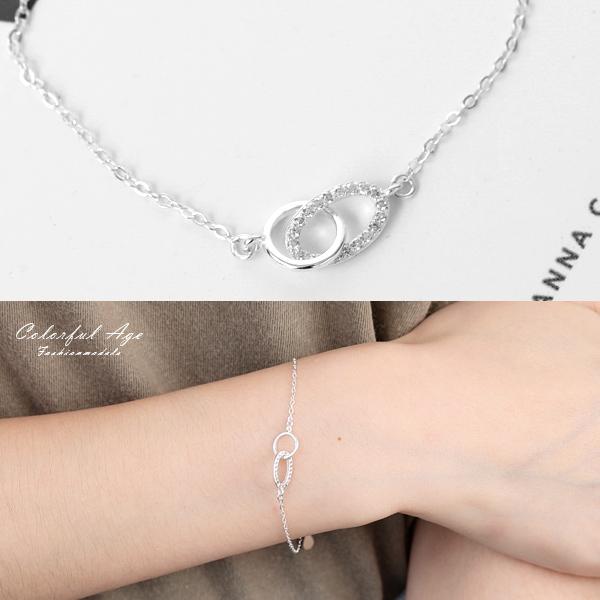 手鍊 925純銀水鑽雙環相扣 抗過敏 好感禮物首選【NPA77】