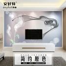 ▶電視背景墻壁紙現代簡約客廳影視墻3d立體無紡布墻紙壁畫抽象煙霧