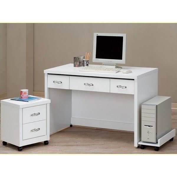 書桌 電腦桌 CV-632-5 白色4尺書桌 (不含其它產品) 【大眾家居舘】