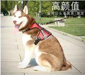 狗胸帶 狗狗胸背帶寵物牽引繩狗鍊子中大型犬狗繩金毛項圈 珍妮寶貝