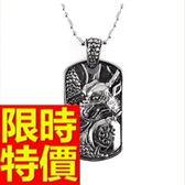 男鈦鋼項鍊-生日聖誕節禮物質感男飾品55b37[巴黎精品]