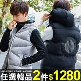 任選2件1280背心時尚背標加厚鋪棉背心連帽外套【08B-F0513】
