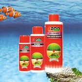 AZOO 綠水澄清劑 120ml