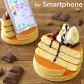 Hamee 日本製 超逼真 仿真食物造型手機座 手機架 模型 名片座 (香蕉巧克力鬆餅) 54-822289