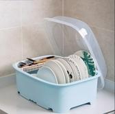 瀝水架 帶蓋碗碟架放碗架收納盒盤子架家用碗筷廚房水槽碗櫃置物架