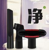 配美的海爾吸塵器配件頭吸頭刷子扁吸嘴圓刷毛刷家用通用套裝刷頭 麥琪精品屋