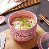 日式帶蓋密封泡面碗大號陶瓷保鮮碗家用米飯湯碗大碗學生飯盒面碗  巴黎街頭