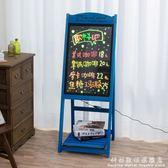 led電子熒光板廣告板發光小黑板廣告牌展示牌銀螢閃光屏手寫字板 WD科炫數位旗艦店