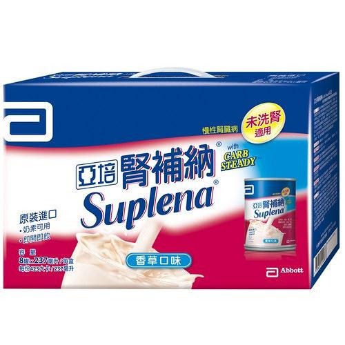 亞培 腎補納8入禮盒 (8罐/禮盒)【杏一】