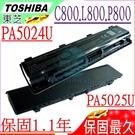 TOSHIBA 電池(保固最久)-東芝 Satellite P800,P840,P845,P850 P855,P870,P875,PA5025U, PA5023U,PA5024U