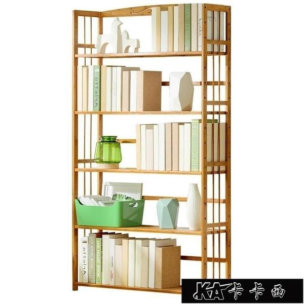 簡易書架置物收納落地簡約實木客廳兒童桌上面學生小書櫃11-14【全館免運】