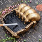 大號煙灰缸創意個性中式復古擺件男朋友爸爸酒吧家居客廳ktv禮品 免運快速出貨