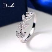 情侶戒指 樹葉設計戒指少女時尚網紅純銀指環個性食指簡約情侶學生開口尾戒 歐歐