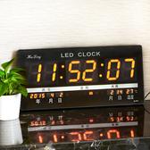 【LED數位萬年曆電子鐘】日曆 時鐘 辦公室 萬年曆時鐘 掛壁式 大螢幕 HL-6777 [百貨通]