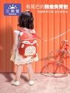 三美嬰幼兒園書包兒童防走失背包小寶寶1-3-5歲男女童兒童雙肩包 星河光年