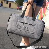 旅行摺疊行李包韓範便攜收納包袋男女衣物整理袋大容量短途手提袋ATF  英賽爾3c專賣店