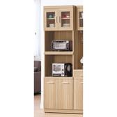 【森可家居】羅莎2 尺收納櫃8HY406 01 高廚房餐櫃木紋 無印北歐風