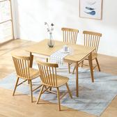 林氏木業日式可伸縮餐桌 LS068R1