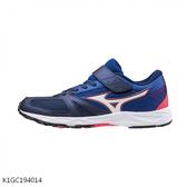 Mizuno Speed Studs [K1GC194014] 大童鞋 運動 休閒 慢跑 穩定 耐磨 透氣 舒適 藍白