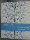 【書寶二手書T7/設計_IML】設計讓世界看見芬蘭_塗翠珊