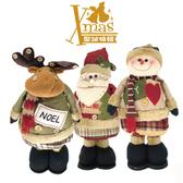 【X mas聖誕特輯】60cm伸縮系列玩偶(3款可選) Y00381500/Y00391500/Y00401500