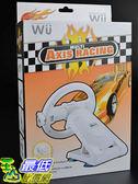 _a[玉山最低比價網]  Wii專用 賽車遊戲用 回饋 方向盤 具強力吸盤固定 摺疊收納(28453_M013)