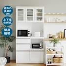 電器櫃 廚房收納 電器架 廚櫃 廚房櫃【Y0048】Soft雙層收納廚房櫃100cm 完美主義