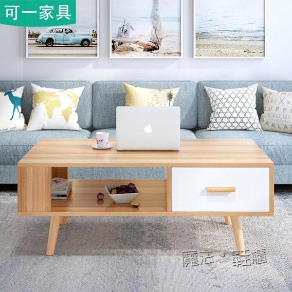 北歐茶几簡約現代客廳電視櫃組合小戶型木質創意方形簡易茶桌子台 ATF 夏季狂歡