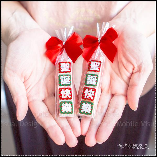 聖誕快樂祝福語傳情牛奶糖小禮物 - 活動派對 森永牛奶糖 懷舊零食 禮物精選 來店禮 聖誕節