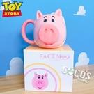 日本迪士尼 玩具總動員 火腿豬 大臉造型陶瓷馬克杯 咖啡杯 湯杯 馬克杯 COCOS MP580