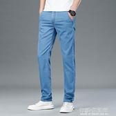 天絲牛仔褲 夏季薄款牛仔大碼長褲男天絲桑蠶絲高腰男士商務直筒寬松彈力淺藍 有緣生活館
