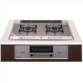 (含標準安裝)林內【RS721W9S8R-VR-TR_NG1】嵌入式二口防漏爐+小烤箱爐連烤瓦斯爐