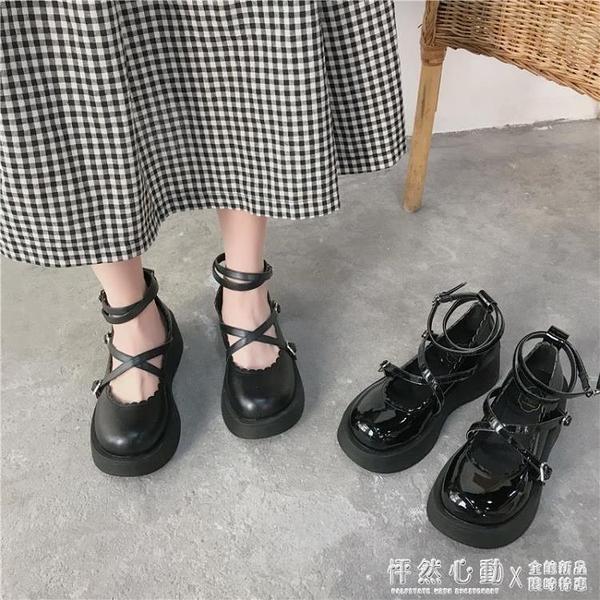 瑪麗珍小皮鞋女英倫風lolita2020夏百搭厚底復古日系黑色jk制服鞋 怦然心動