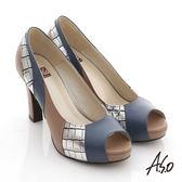 A.S.O 玩色普普 異材質拼接牛皮壓紋魚口高跟鞋 藍