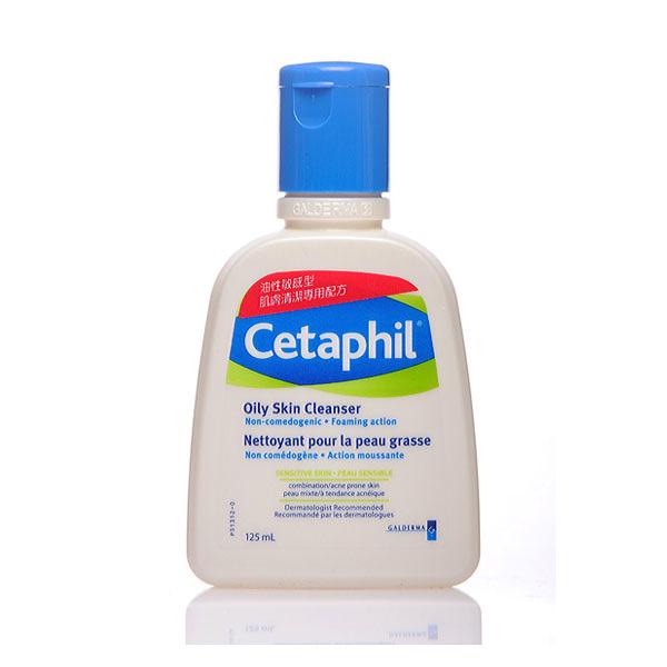 舒特膚 油性肌膚專用潔膚乳 油性/敏感性肌膚專用 125ml