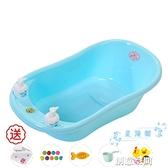 兒童浴盆 兒童洗澡盆新生大號超大可坐躺bb沖涼盆兒童浴盆家用澡盤 NMS