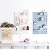 洞洞牆面裝飾收納架 塑料 客廳 廚房 臥室 隔板 壁掛 牆上置物架 佈置 米菈生活館【A022】