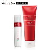 Kanebo 佳麗寶 BLS 深層美白日霜UV防護組(3款任選)
