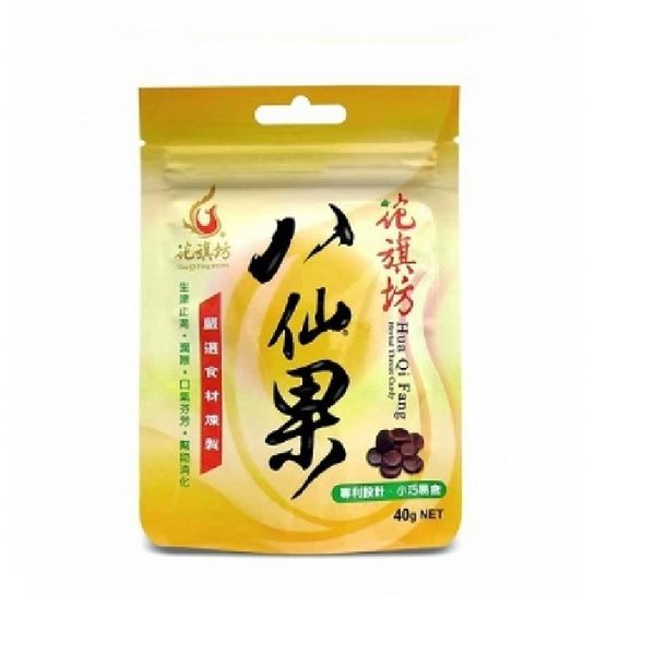 《花旗坊》極潤八仙果(40g)/包