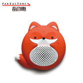 【FarEastone 遠傳】愛講智慧音箱 小狐狸(橘/白)