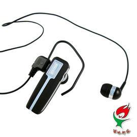 ▼Seehot嘻哈部落V2.1單音+立體聲二合一藍牙耳機(SBS-030C/SBS 030C)