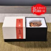 富山香堂 盤香 沉香越南芽莊熏香薰家用室內臥室印度老山檀香佛香  無糖工作室