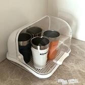 廚房水杯收納架塑料帶蓋食品餐具收納盒碗筷奶瓶瀝水架水杯置物架 ATF 夏季新品